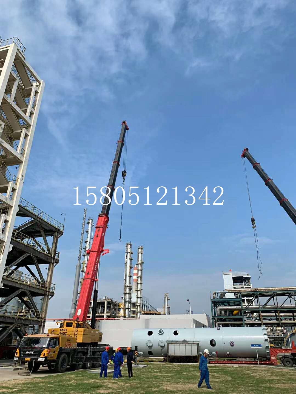 上海黄浦200吨高空车租赁公司